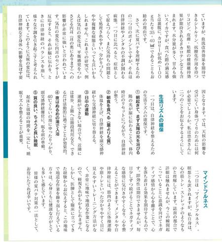 はしづめ診療所2.jpg