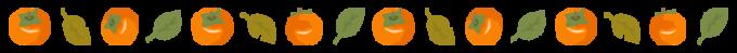柿.png