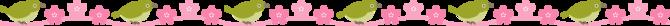 罫線(メジロと桜).png