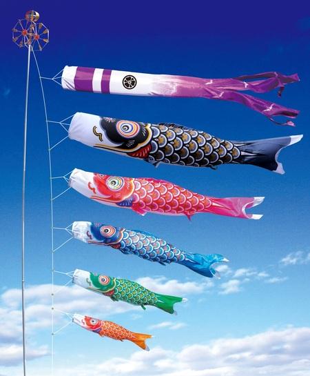 鯉のぼり 画像.jpg